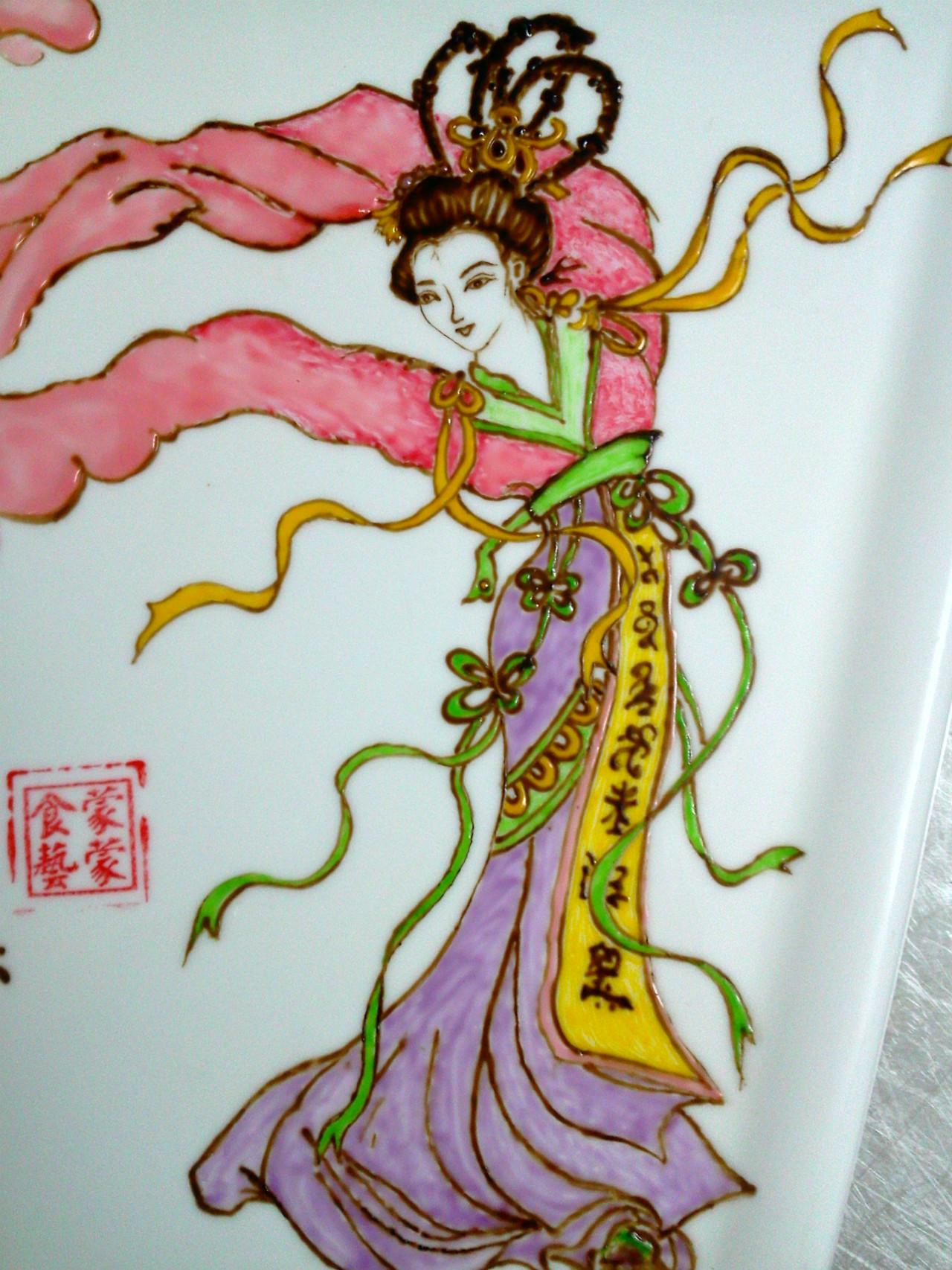果酱画的盘子围边内容用果酱画的盘子围边版面图片