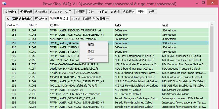http://hiphotos.baidu.com/airboor/pic/item/b98207ae2e1e46c8caefd0f5.jpg_1,增加wfp,修改bug~~~ http://a.hiphotos.baidu.