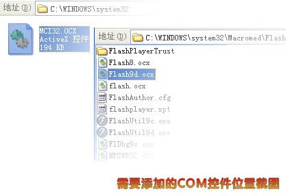 .Net winform中嵌入Flash - 旭日 - hc_ranxu的博客
