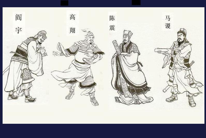 三国演义人物图谱图片