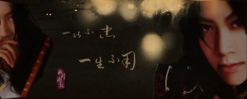 鲁鲁修x朱雀h漫之水镜