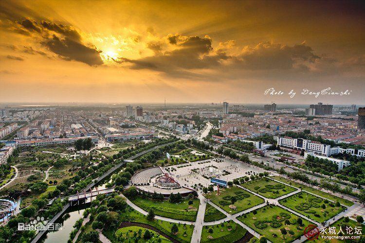 永城 河南省直管市高清图片