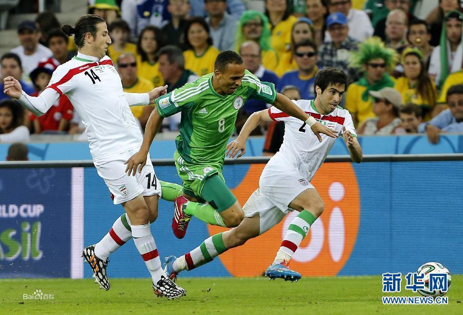 2014年巴西世界杯图集