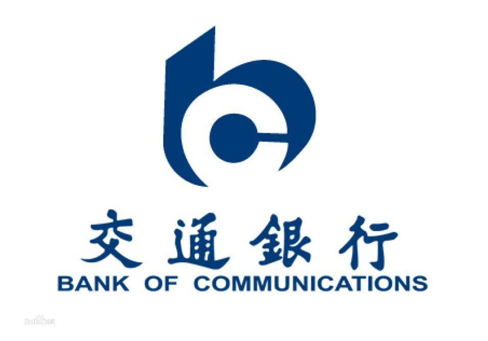 中央招商银行的博客_银行