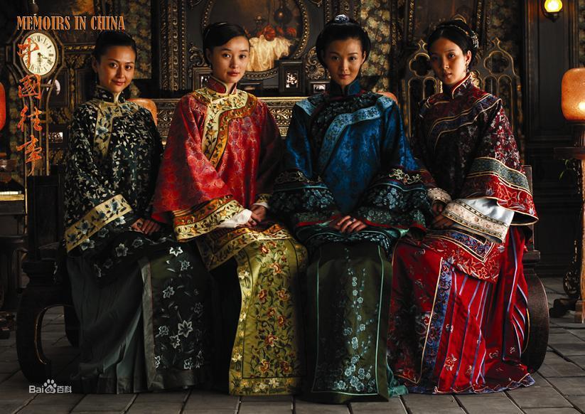 中国往事剧情 (17张)