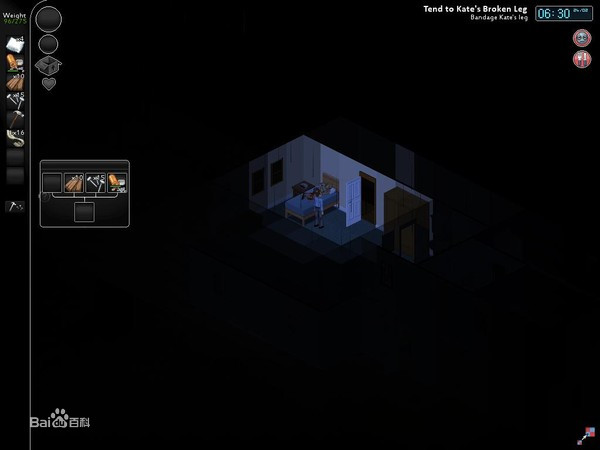 僵尸毁灭工程 截图图片