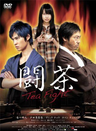 2006年4月,在藤木直人担任的电视剧《医生掌门人》中首次主演女主角.靳东电视剧辣妹图片
