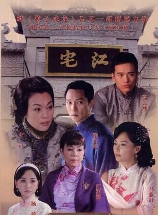 1992年在电视剧《继母》中饰演云云.1994年,参演电视剧《过把瘾》.牵手电视剧网盘图片