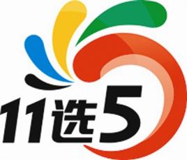 浙江11选5慈善平台+