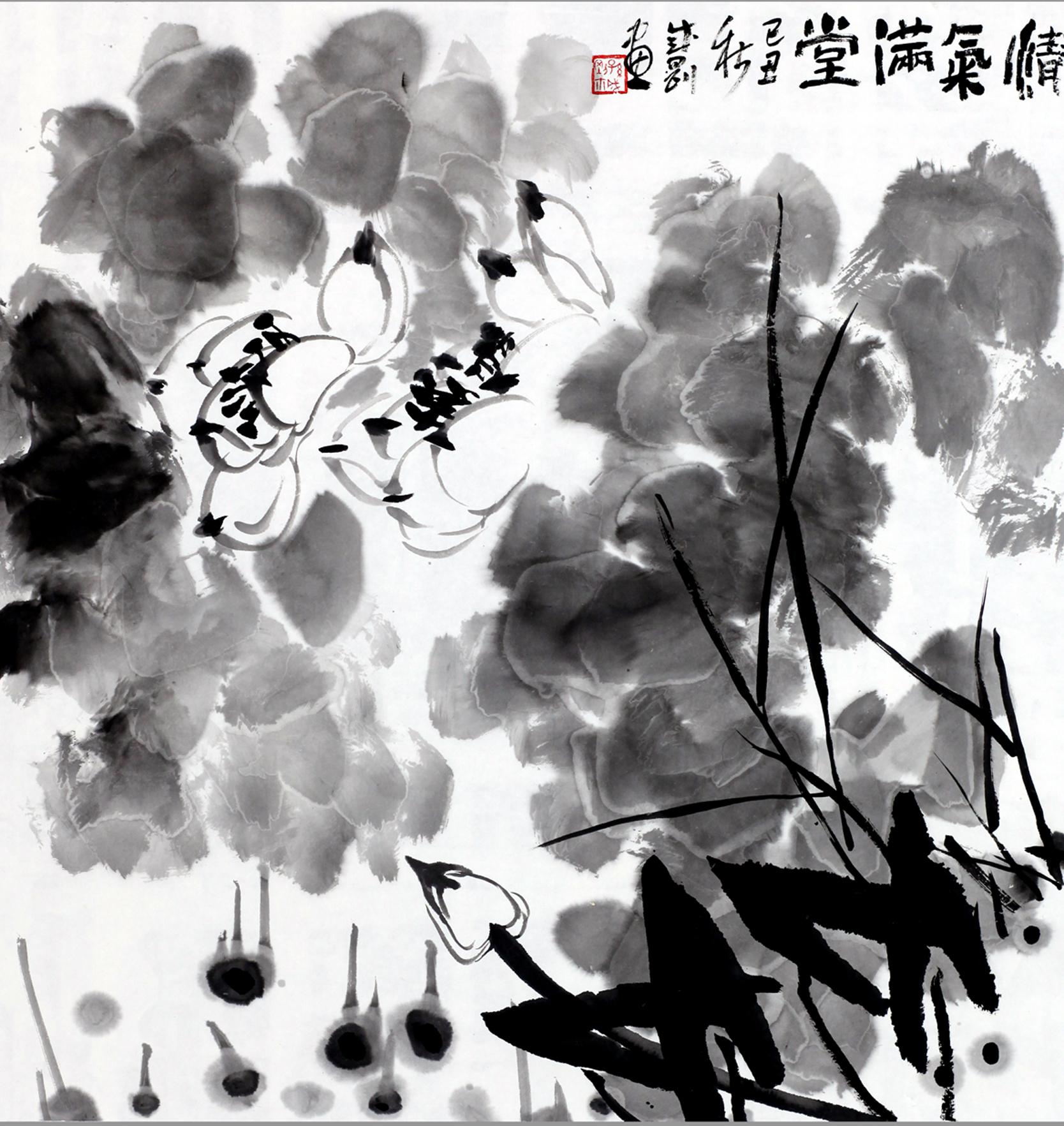 艺术经历:孙成刚从小爱好书画,先后师从画家郭石夫,秦天柱学习花鸟画图片