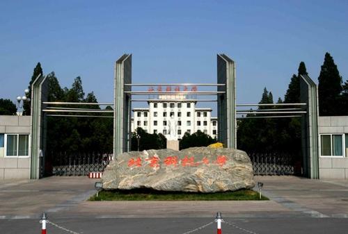 咸宁市广播电视大学图片