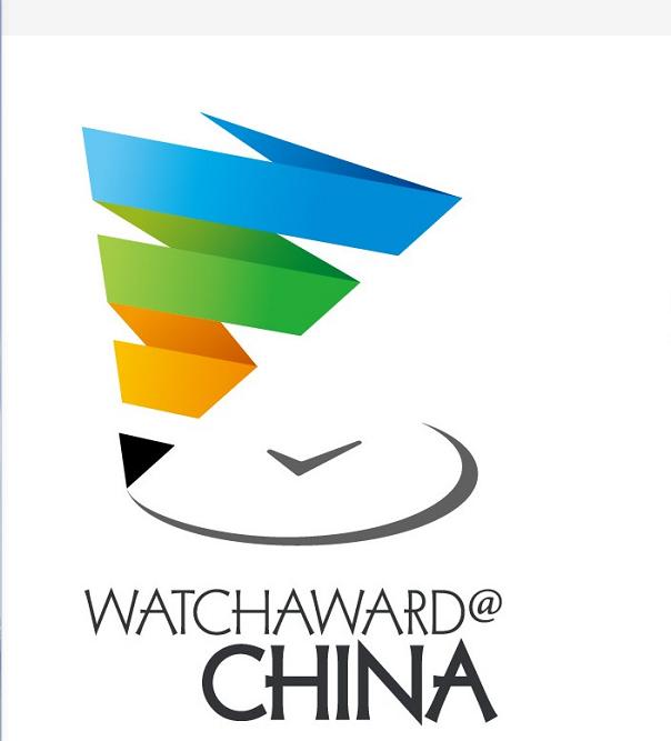 钟表文化周@china品牌创新设计大赛图片