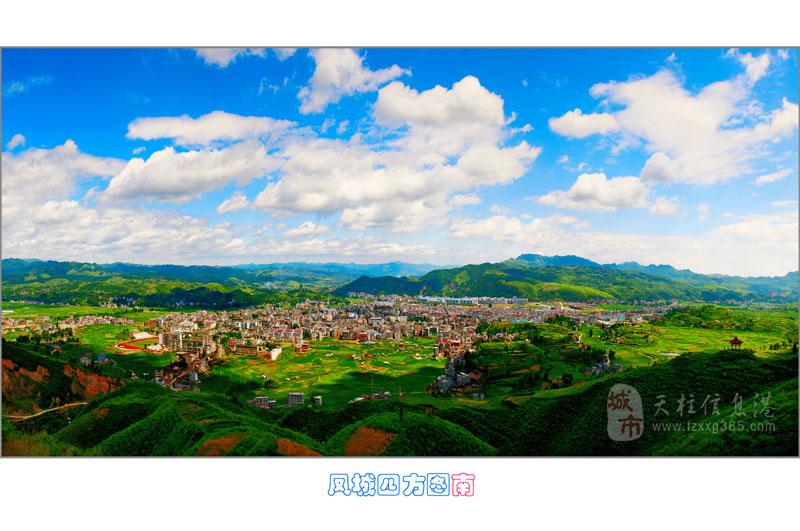贵州天柱县城图片 》