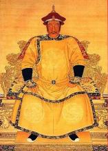 清太祖爱新觉罗·努尔哈赤