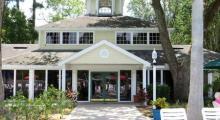 橡树种植园度假酒店