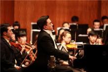 万方青年交响乐团