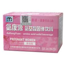 孕妇氨基酸最新图册