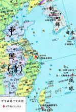 甲午战前中日冲突和日本大陆政策