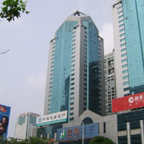 华能大厦外景图