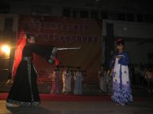 2012第二届大学生非物质文化遗产节目展演