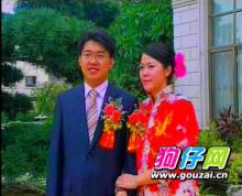 内地女首富杨惠妍与丈夫。