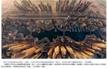 各国航拍城市图片