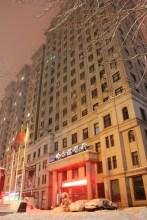 哈尔滨银行双鸭山分行