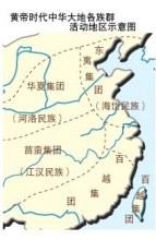 黄帝初期形式地图