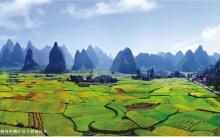 柳州美景(二)