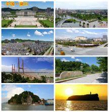 中国·湖口