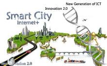 互联网+智慧城市