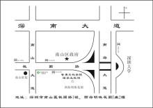 香港、深圳地址地图