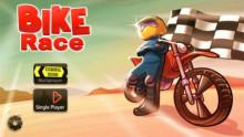 摩托车表演赛游戏截图