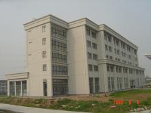 南京南气宾馆