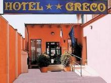格雷科酒店