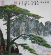 黄东雷黄山国画《迎客松》