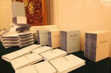 社科院出版书籍