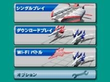 《星际火狐:命令》游戏截图