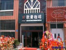西安壹阁国际假日酒店