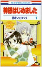 日文版单行本封面图
