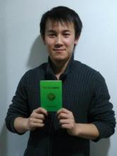 绿基会植树证书