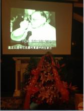 蔡总在他父亲的老师杜润生的生日宴上