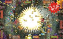 水浒乐园游戏机