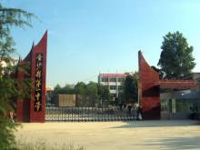 金沙县第一中学校园风光