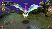人物和妖精