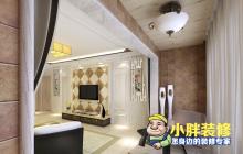 大同小胖装修装饰公司-太阳城新中式