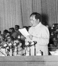 在中共第八次全国代表大会上致开幕词