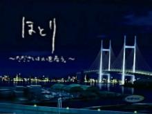 OVA版截图