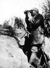 彭德怀在百团大战前沿阵地(徐肖冰摄)