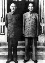 重庆谈判中的毛泽东和蒋介石